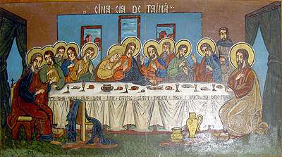 Ultima cena Rumena