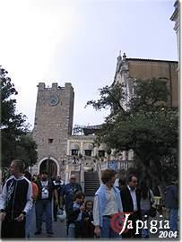Visita alle citt siciliane for Pro loco taormina